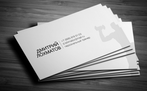 Personal-business-cards-min
