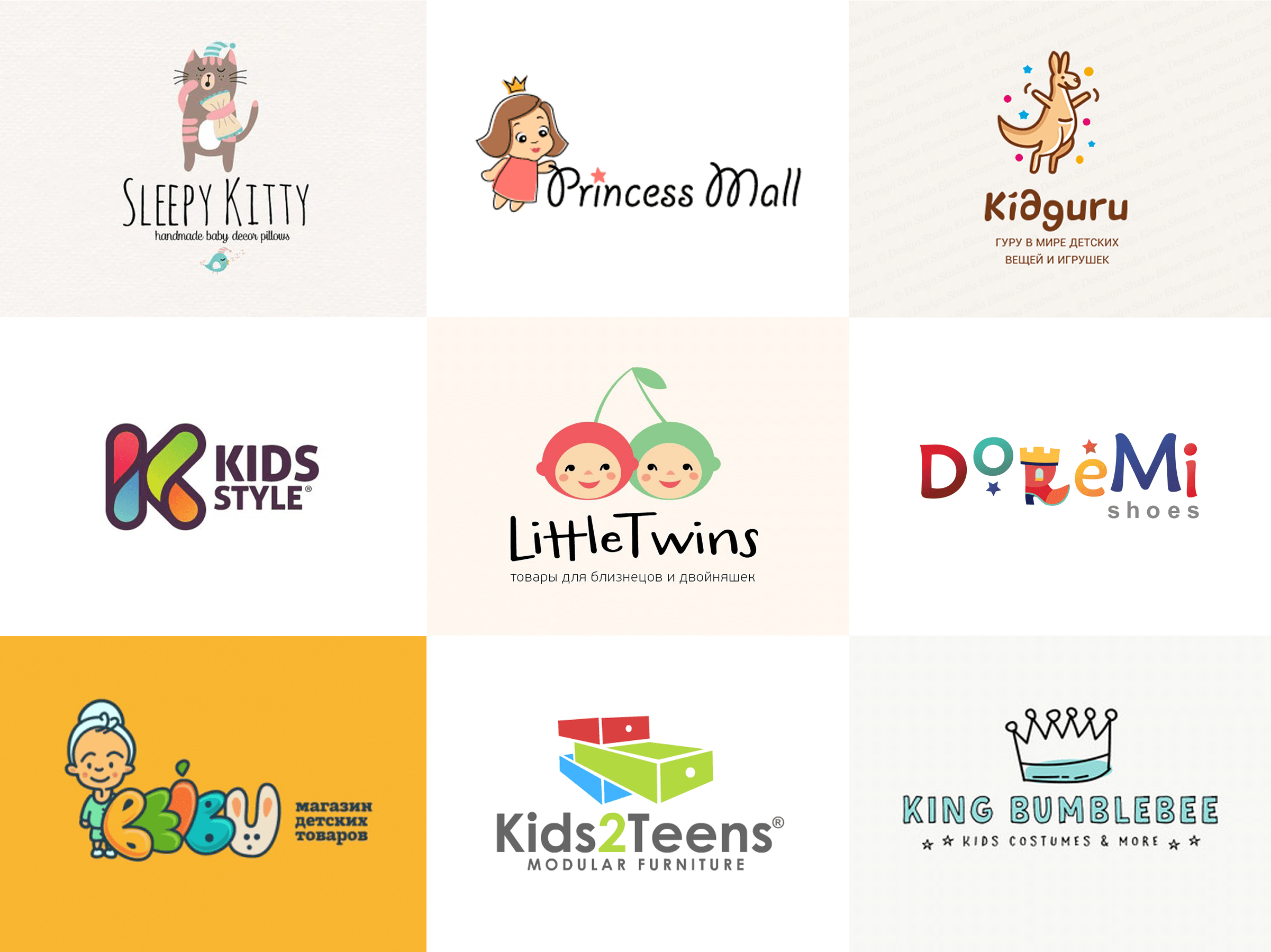 Children's Store Name: Original Examples & Tips