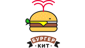 Burger Kit Logo