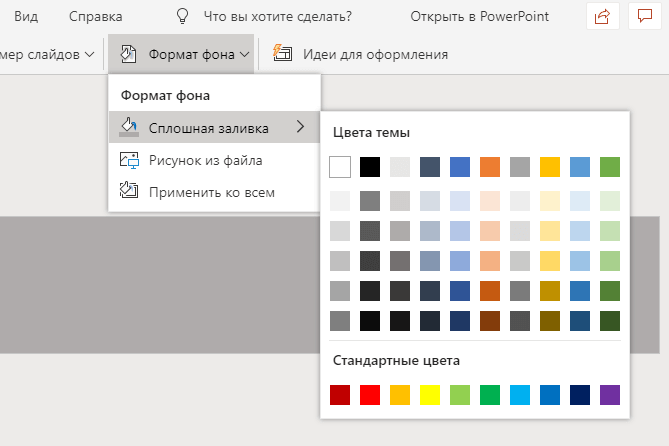 powerpoint colors
