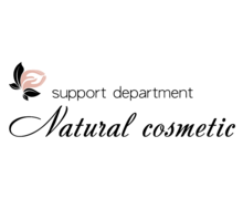 Natural Cosmetic Logaster Logo